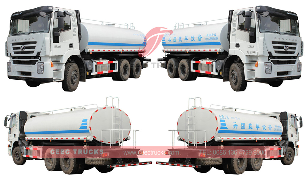 Iveco water tanker truck