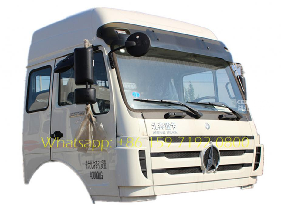 Genuine beiben NG80B top roof driver cabin low price